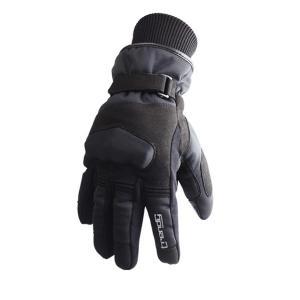 Trendy Handskar (Winter) GT620