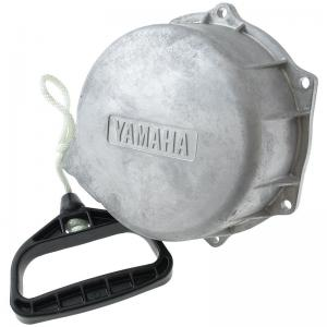Yamaha Dragstart (Original)