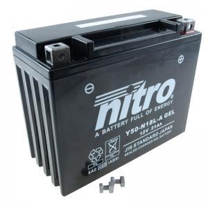 Nitro Batteri (GEL)